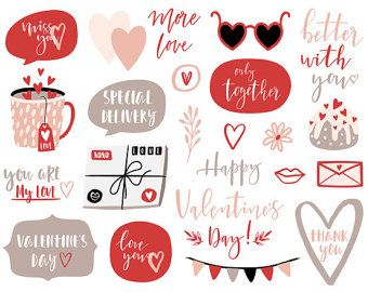 Valentine S Day Clipart Overlays Quote Love Lettering Heart Valentines Clipart Romantic Printables Png Vectors Valentines Day Clipart Valentine Clipart Valentine Stickers