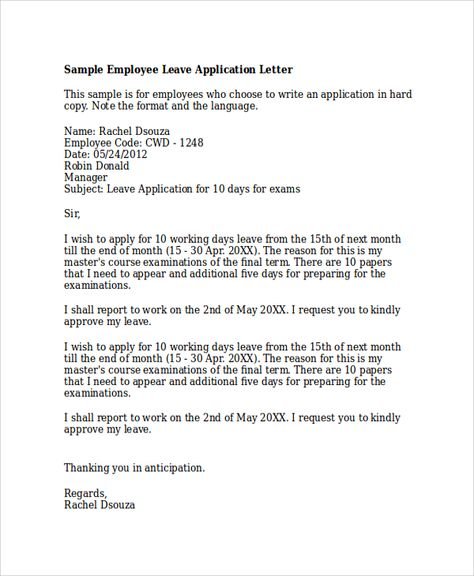 sample application letter examples pdf word how write leave for - how to write an leave application