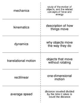 Kinematics Vocabulary Flash Cards For Physics Students Vocabulary Flash Cards Science Vocabulary Flashcards