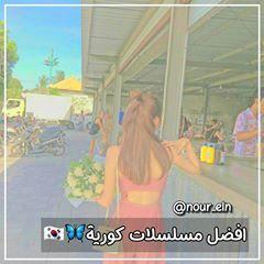 延安 Nour Eln Instagram Photos And Videos Instagram Photo Photo And Video Instagram