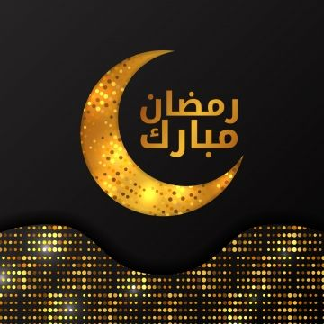 Golden Glitter Shiny Glow Crescent Modern Ramadan Mubarak Calligraphy With Dark Background Eid Al Adha Eid Mubarak Greeting Png And Vector With Transparent B Dark Backgrounds Ramadan Eid Al Adha