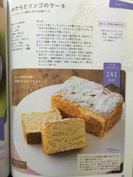 ノンオイル ノン小麦粉 おから林檎ケーキ by ne ne レシピ 食べ物のアイデア レシピ りんご レシピ お菓子