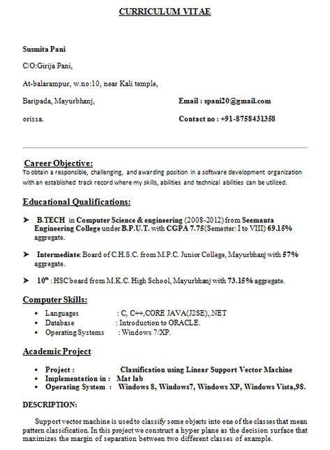 Mtech Resume Format Job Resume Template Resume Templates