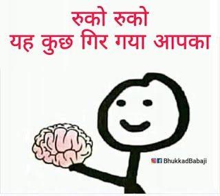 Best Collection Of Hindi Funny Jokes Majedar Hindi Jokes Jokesnmasti Funny Status Quotes Funny Quotes In Hindi Friends Quotes Funny