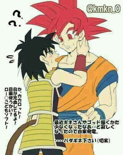 Gine Goku Dragon Ball Super Artwork Dragon Ball Art Dragon Ball Image