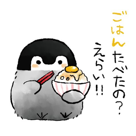 ペンギン キャラクター ディズニーのペンギンキャラ4選!パークでよく見るあの子はメリーポピ...