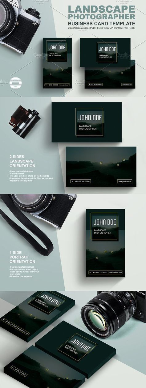 Landscape photographer business card business card templates landscape photographer business card business card templates business card templates pinterest photographer business cards business cards and card reheart Image collections