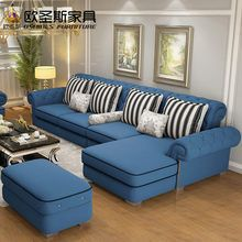 Luxury High Quality Europe Enviromental Material Crystal Button Stailess Steel Light Yellow Full Velvet Fab Sofa Set Corner Sofa Design Living Room Sofa Design
