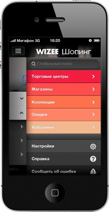 #ui #mobile #app
