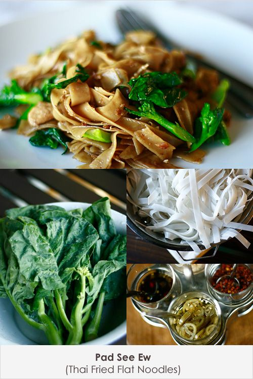 Thai Fried Flat Noodles recipe (Pad See Ew) - noodles, pork/chicken/beef or tofu, soy sauce, garlic, eggs, pickled chilies. #thai #noodles #vegetables #dinner