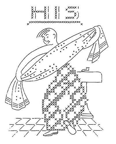 """""""His"""" embroidery pattern"""