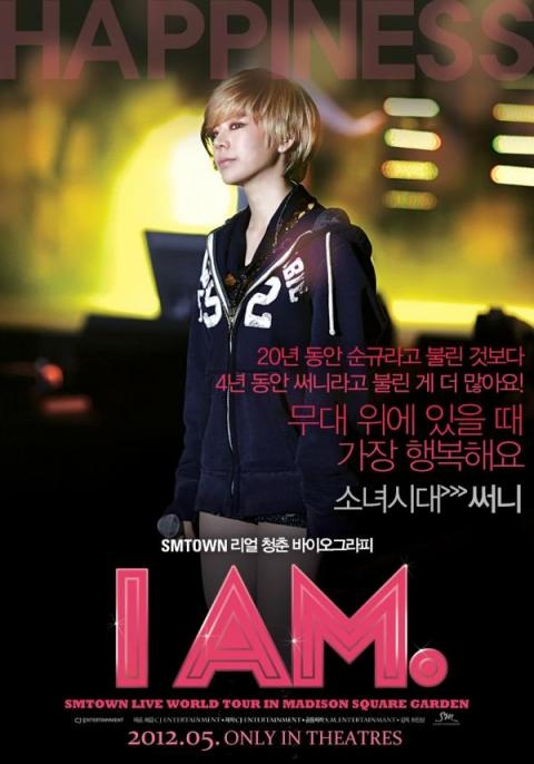 I AM (2012) (movie)