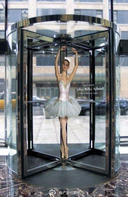 ballet school advertisement , #creative_marketing #marketing #guerillamarketing