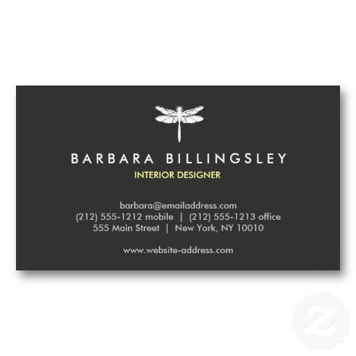 Dragonfly logo customizable business card for interior designers and decorators