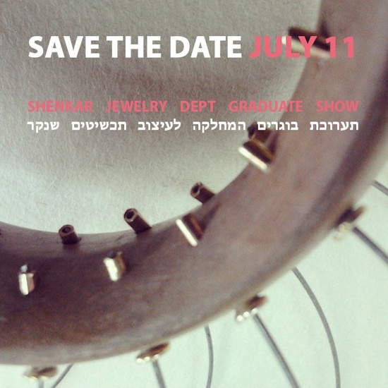 Design Department Shenkar  - Graduate Exhibition show is opening at the Diamond Museum in Ramat Gan ! July 1st