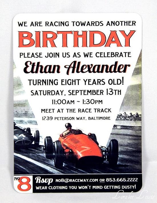 Vintage Race Car Party Invites