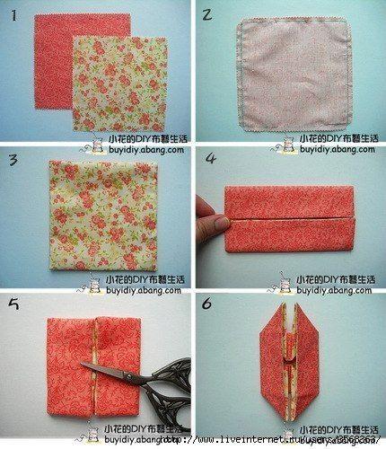 Лоскутное оригами...