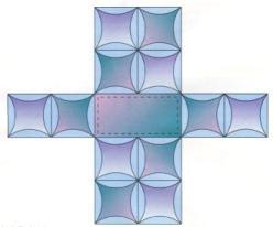Japanese folded patchwork bag pattern