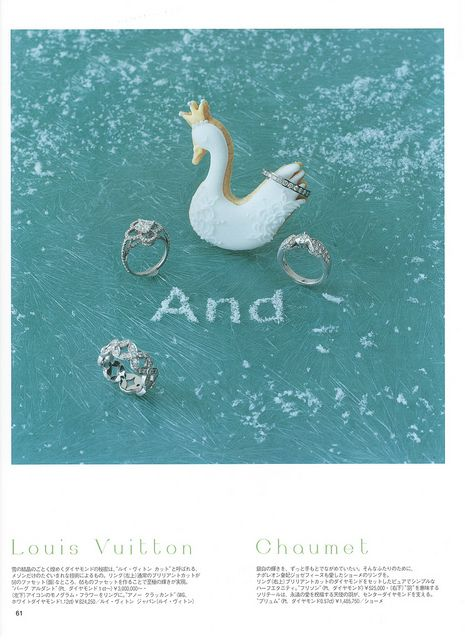 SPUR White Wedding Magazine - SWAN by rosey sugar, via Flickr
