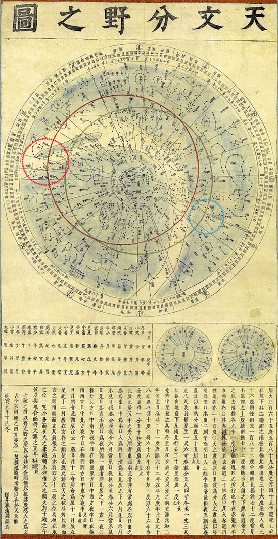 Astronomical Map of Japan