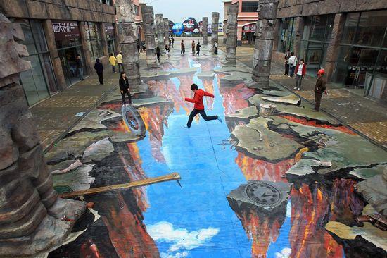 3D Street Art - ghostcoaster