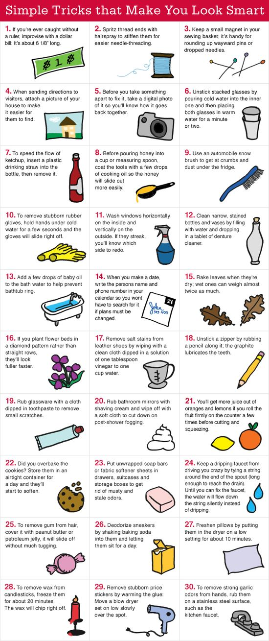 Tips and Tricks...I particularly like #11. Streaks on glass always drive me crazy!