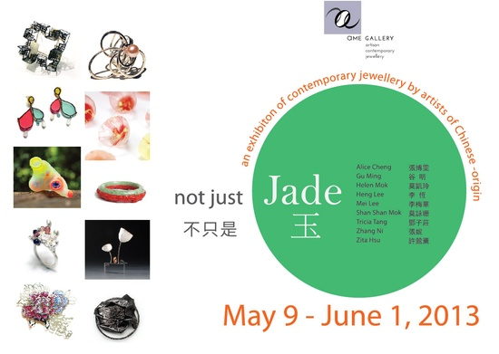 AME Gallery - Not just jade - 9mai-1er juin 2013 - artists of Chinese origin