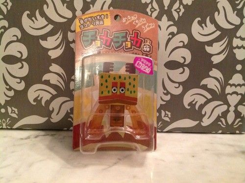 CHOKA CHOKA TRIBE BROWN ELECTRONIC TOY BY CUBE WORKS ~ NEW! for sale on ebay