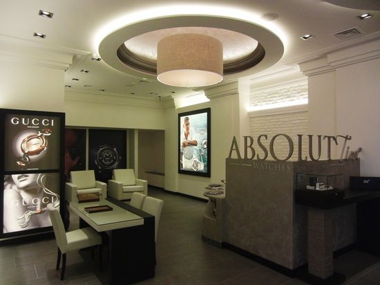Absolut Time watches & jewellery shop by Milos Joksimovic, Belgrade - Serbia