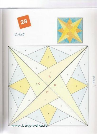 Gallery.ru / Фото #65 - Foundation Quilt Blocks - 777m