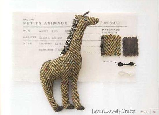Small Animal Brooch by Imari Murakami #art #fabric #sewing #card #packaging #cute