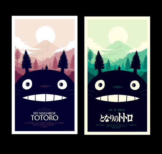 Olly Moss for My Neighbor Totoro