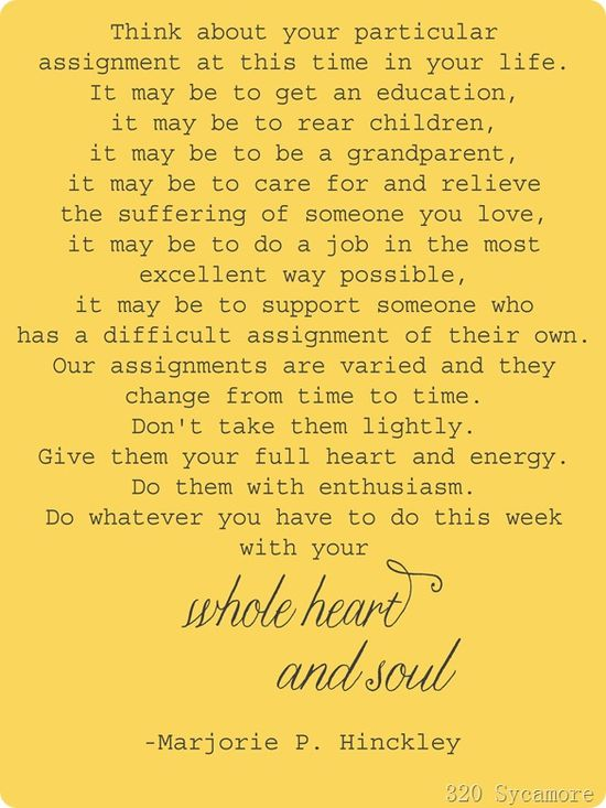 heart and soul - marjorie hinckley. I really REALLY love this.