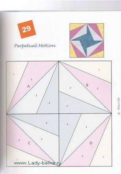 Gallery.ru / Фото #2 - Foundation Quilt Blocks - 777m