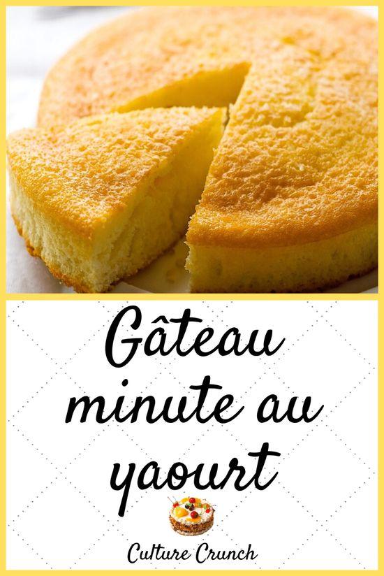 #culturecrunch #cuisinegourmets #cuisine #cooking #recettes #rezepte #recipe #recipes #desserts #dessert #dessertrecipes # gâteau #cakes #inspiration #sweettreats #yaourt