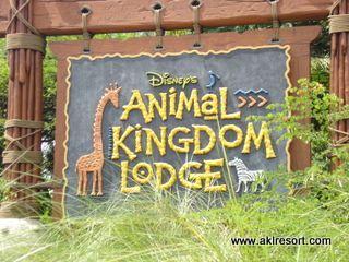 Disney's Animal Kingdom Lodge Unofficial Fan Site