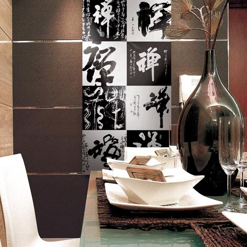 tiled restaurant interiors - Porcelain Tile Restaurant 2015