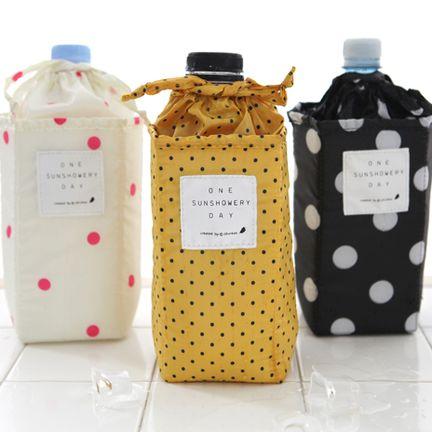 Bottle Pouch v2 / mochi things