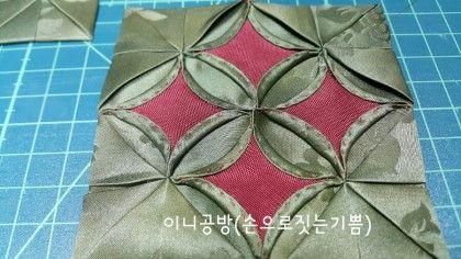 여의주문 모양 만드는법~♡ : 네이버 블로그