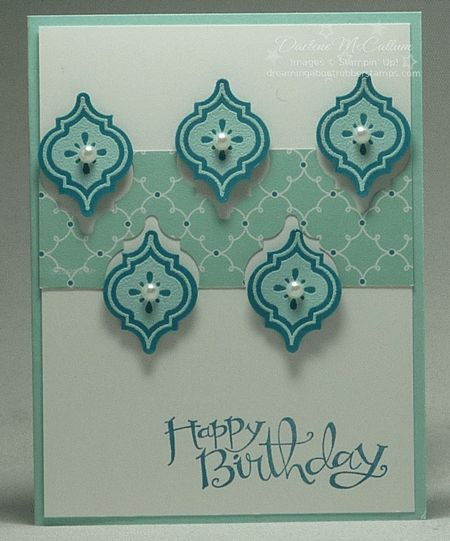 handmade birthday card ... chevron design created with punched mosaic pieces  ... luv the look of the individual punches in Island Indigo embossed with Pool Party and a pearl on top ... Stampin' Up!
