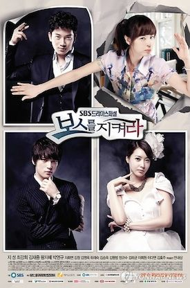 Protect the Boss... One of the funniest drama!