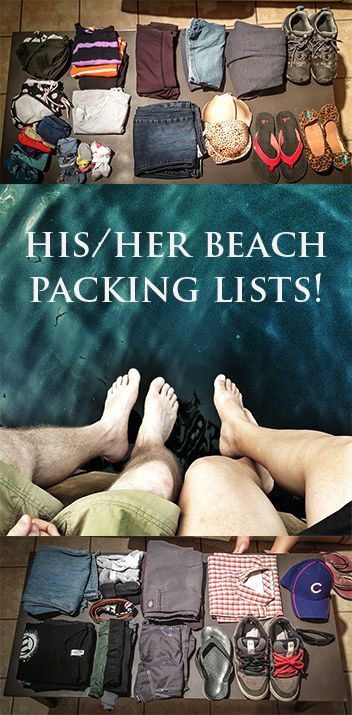 Here's your essential beach packing list!