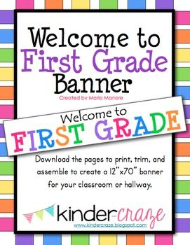 Welcome to First Grade Banner - FREE download!