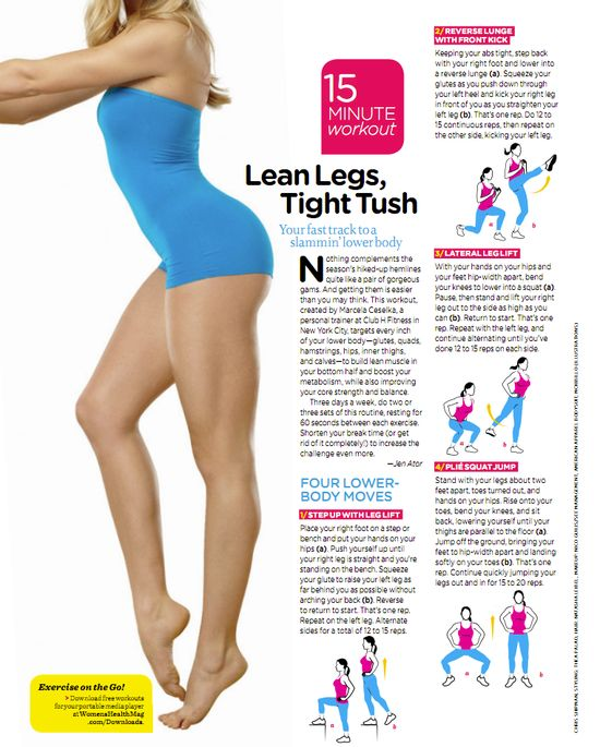 15 minute workout to get leaner legs and butt.  Here is an article I came