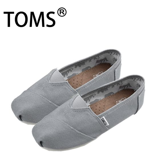 Toms Classic Shoes Canvas Men Light Grey - Need. / Toms Shoes OUTLET...!