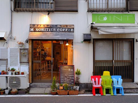 minorities coffee ++ james