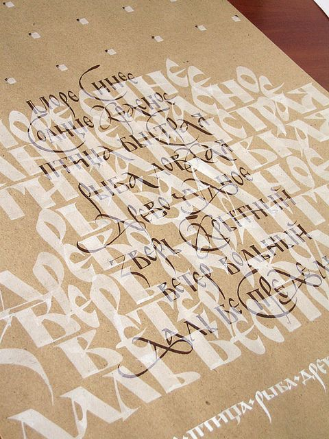 Some works for festival of calligraphy & typography Rutenia 2010 by Marina Marjina, via Flickr