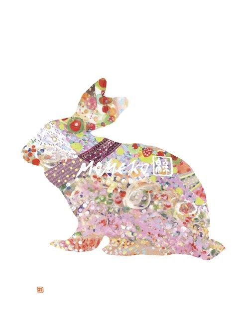 Pink Bunny -8.5 x 11 Fine Art giclee print. Happy and elegant bunny. Great for baby shower, nursery, kids room, ofifce and bed room.