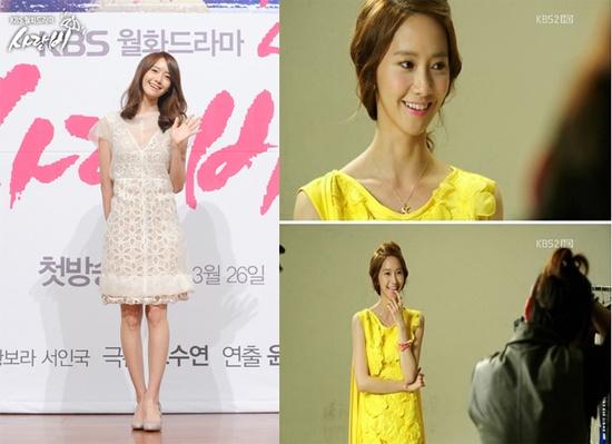 Korean star fashion