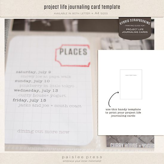 project life journaling card (a print guide)  For running PL journaling cards through the printer.
